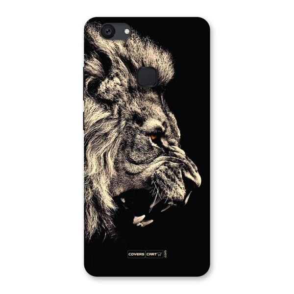 Roaring Lion Back Case for Vivo V7 Plus