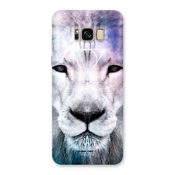 White Lion Back Case for Galaxy S8 Plus