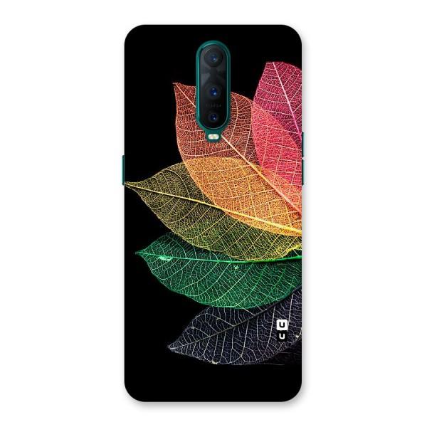 Net Leaf Color Design Back Case for Oppo R17 Pro