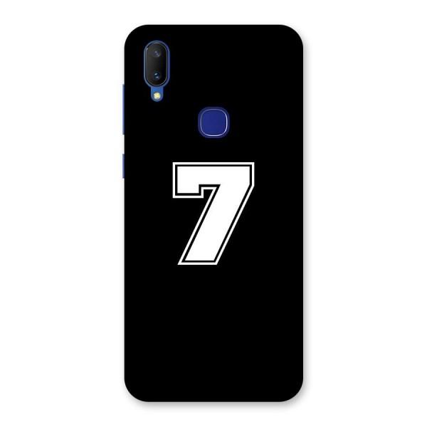 Number 7 Back Case for Vivo V11