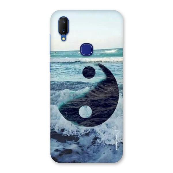Oceanic Peace Design Back Case for Vivo V11