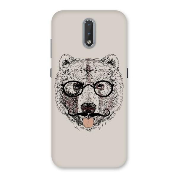 Studious Bear Back Case for Nokia 2.3