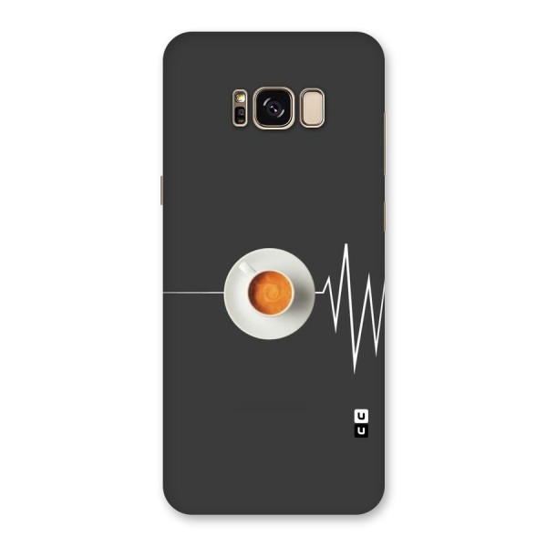 After Coffee Back Case for Galaxy S8 Plus