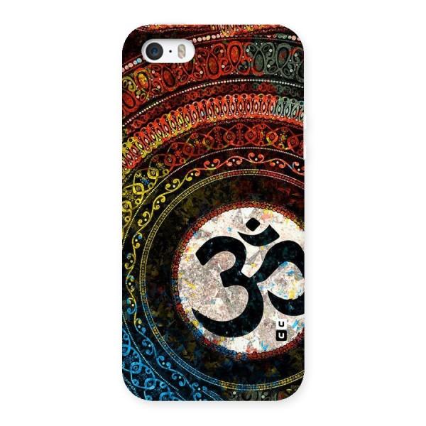 Culture Om Design Back Case for iPhone SE