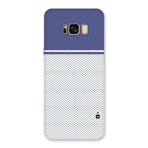 Melange Striped Pattern Back Case for Galaxy S8 Plus
