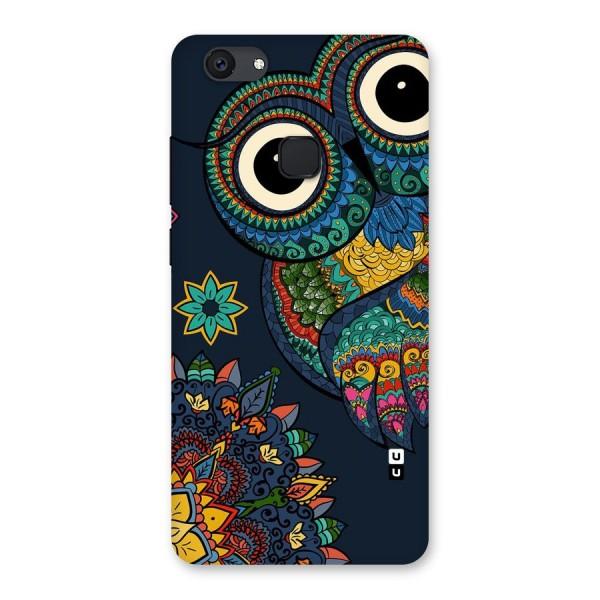 Owl Eyes Back Case for Vivo V7 Plus