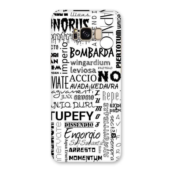 Stupefy Back Case for Galaxy S8 Plus