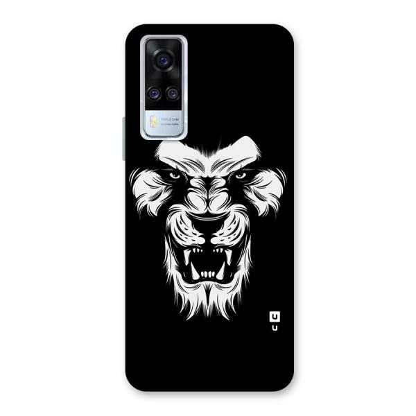 Fierce Lion Digital Art Back Case for Vivo Y51A